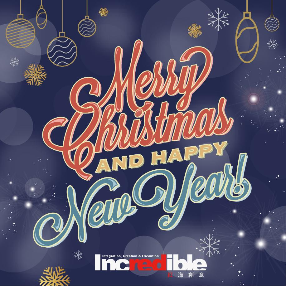2019 紅海創意祝您聖誕快樂!